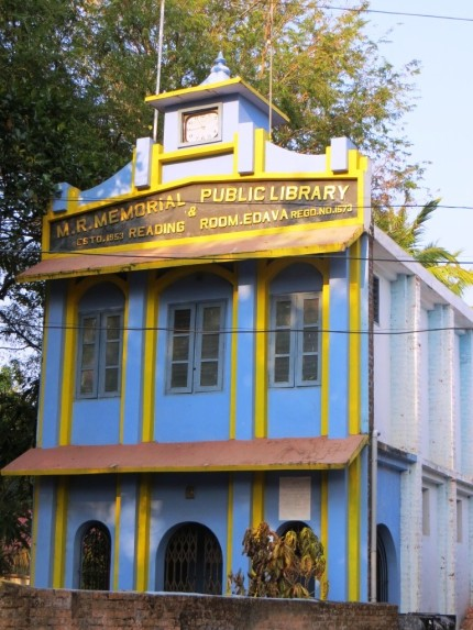 Public library opposite the temple